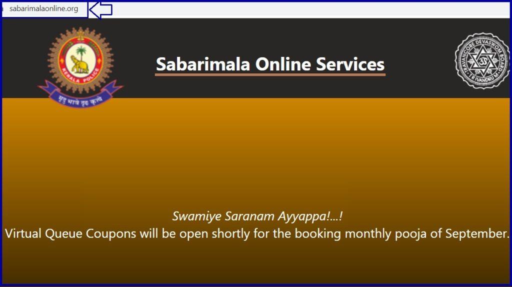 Sabarimalaonline.org